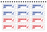 Комплект наклеек для ГВС - ХВС - Отопления - 100 шт ABA SYSTEM 1103740005